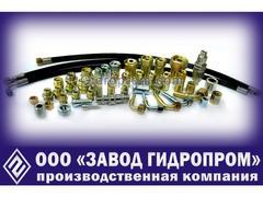Завод Гидропром