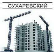 Жилищно строительный потребительский кооператив Сухаревский-1
