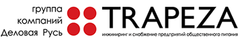 Компания Трапеза