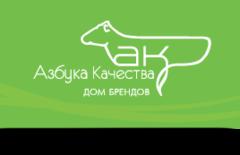 Азбука Качества-дом брендов