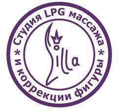 Студия LPG массажа и коррекции фигуры Lilla
