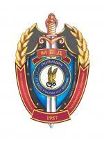 Полк охраны и конвоирования подозреваемых и обвиняемых ГУ МВД России по г. Москве (2 рота 1 ботальон)