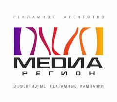 Медиа Регион