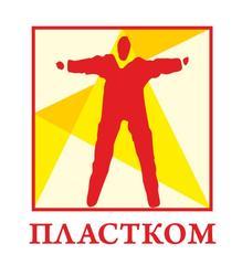 ПластКом