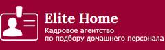 Elite Home-подбор домашнего персонала