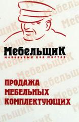 Сафаров Р.Р.
