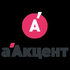аАкцент | performance-маркетинг