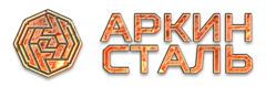 АркинСталь