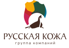 Группа компаний Русская кожа