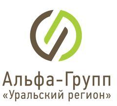 Альфа-Групп Уральский Регион