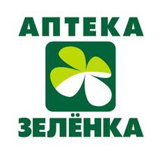 Аптеки Зелёнка