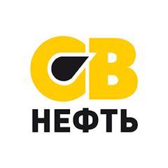 СВ-Нефть