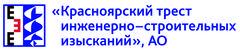 КрасноярскТИСИЗ