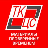 Компания ЦентроСтрой