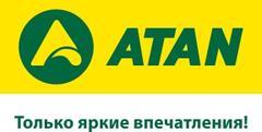Атан-Крым