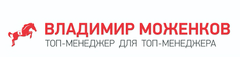 Тренинговая компания Владимира Моженкова
