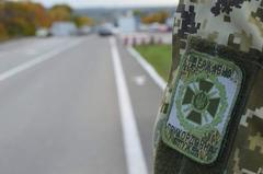 Бердянский пограничный отряд