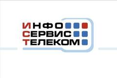 ИнфоСервисТелеком