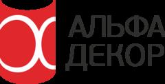 Альфа-Декор