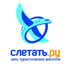 ТЕРРА ЕВРОПА