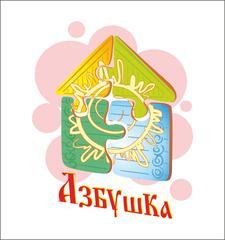 Детский центр Азбушка