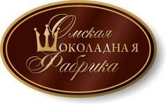 Омская шоколадная фабрика