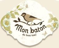 Мон Батон
