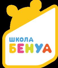 Школа Бенуа