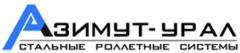 Азимут-Урал
