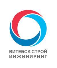 Витебск стройинжиниринг