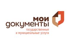 ГАУ МФЦ РС (Я)