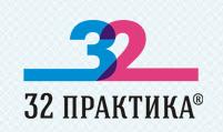 32 Практика, Центр Стоматологии