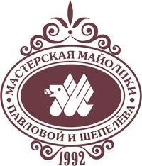 Мастерская майолики Павловой и Шепелева