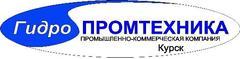 Гидропромтехника