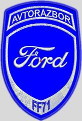 Магазин разборка Fordfocus71