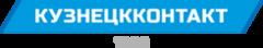 Кузнецкконтакт