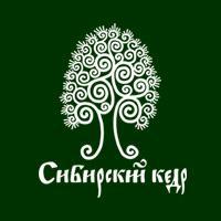 «Сибирский кедр»
