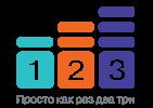 НАО 123