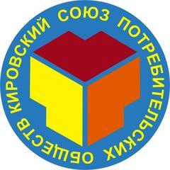 Кировский облпотребсоюз