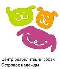 Местная общественная организация защитников животных Островок надежды г.Перми