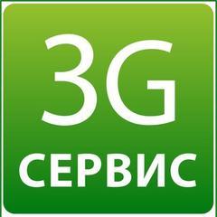3G сервис (Марутян С. В.)