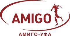 Амиго-Уфа