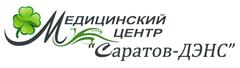 Медицинский центр Саратов-ДЭНС