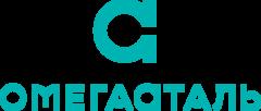 ОмегаСталь