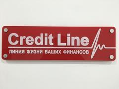 «Ломбард «CreditLine»