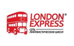 Лингвистическая школа Лондон Экспресс в г. Ставрополь