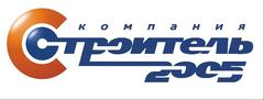 Строитель2005-Краснодар