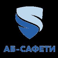 АБ-Сафети