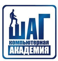Академия Шаг СПб
