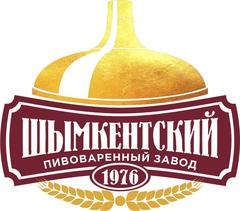 Шымкентский пивоваренный завод